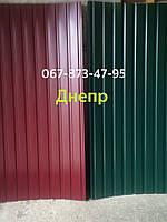 Акция!НЕКОНДИЦИЯ профнастил цветной толщ.0,4мм (1200*2000мм).