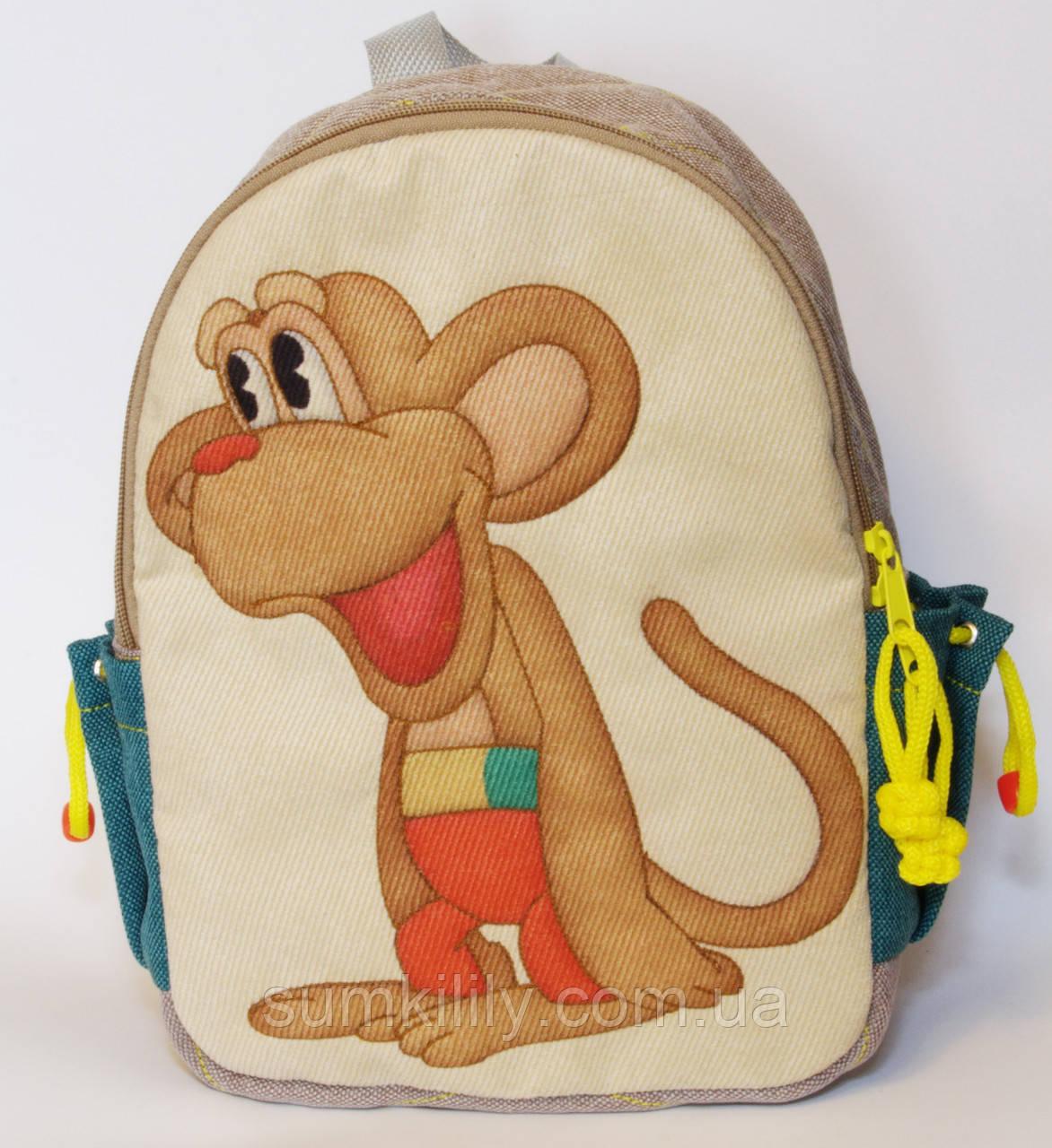 Детский рюкзак От улыбки станет день светлей