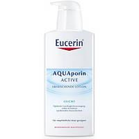 Eucerin Eucerin AQUAporin ACTIVE Легкий увлажняющий гель-лосьон для тела, 63947 (400 мл)
