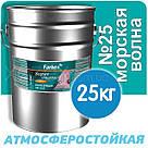 Фарбекс Farbex Краска-Эмаль ПФ-115 Морская волна №25 0,9кг, фото 3