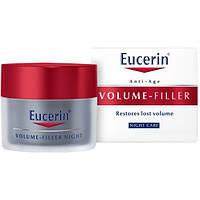 Eucerin Eucerin Volume-Filler Ночной крем для восстановления контура лица, 69702 (50 мл)