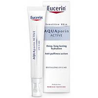Eucerin Eucerin AQUAporin ACTIVE Восстанавливающий крем для кожи вокруг глаз, 69782 (15 мл)