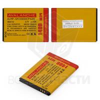 Батарея Avalanche для ALMP-P-SM.I9100CP