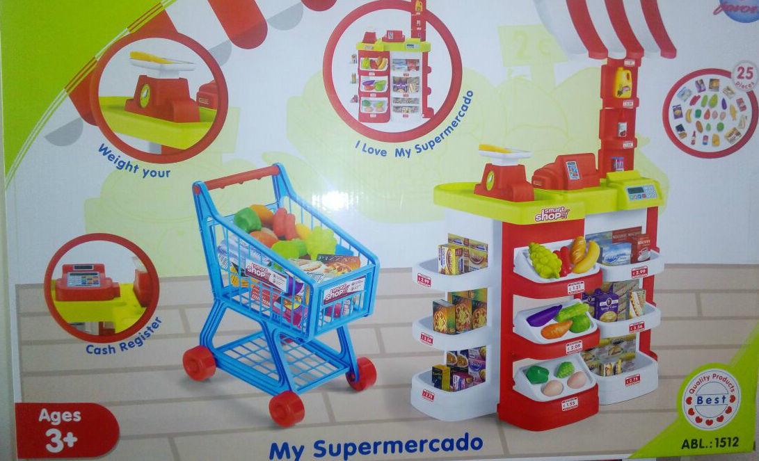 Большой детский магазин-супермаркет 1512, высота 95см