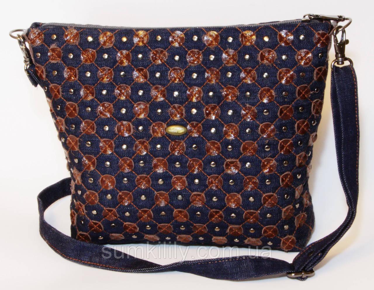 Женская сумочка Елена
