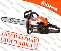 Бензопила Урал БП 4500