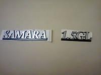 """Комплект шильдиков  """"Samara-1,5 Англия"""