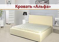 Кровать двуспальная Альфа