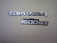 """Комплект шильдиков  """"Samara-1500 slx"""