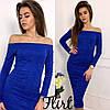 Женское модное платье с люрексовой нитью (4 цвета)