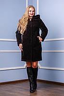 Красивое женское пальто в 4х цветахс капюшоном В-981 у