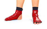 Защита для ног (стопа) PU BO-2601-R (р-р S-XXL, красный)