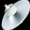 ЛЕД светильник купольный 30W 2200Lm с цоколем Е 27