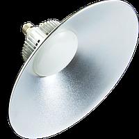 LED светильник купольный 50W 4100Lm с цоколем Е 27