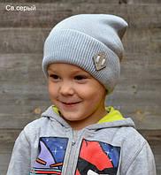 Шапка на осень, унисекс, размер 54-58 см (от 7 лет)