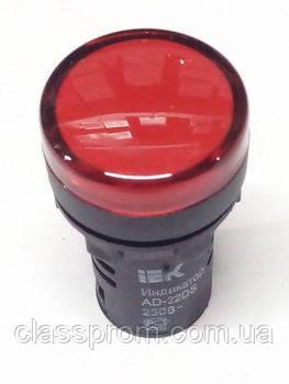 Лампа AD16DS LED-матрица d16мм красный 12В AC/DC IEK
