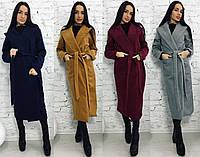 Женское кашемировое длинное пальто