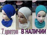 Набор «Шапка и шарф» (двойной трикотаж).