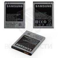 Батарея EB-F1A2GBU для Samsung I9100 Galaxy S2