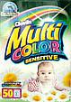 Стиральный порошок для детских вещей Multicolor Sensitive 5 кг., фото 2