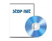 """ПЗ """"Модуль обліку робочого часу STOP-Time 4.0"""", ліцензія до 3000 карток-перепусток"""