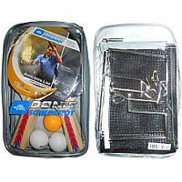 Набор для пинг-понга Donic Appelgren 300 4-player set (4 ракетки+3 мяча+сетка+чехол) (788639), фото 1