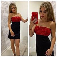 Платье женское КТ159