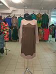 Платье женское трикотажное с длинным рукавом теплое р-р 48,50,52, фото 3