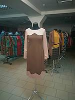 Платье женское трикотажное с длинным рукавом теплое р-р 48,50,52