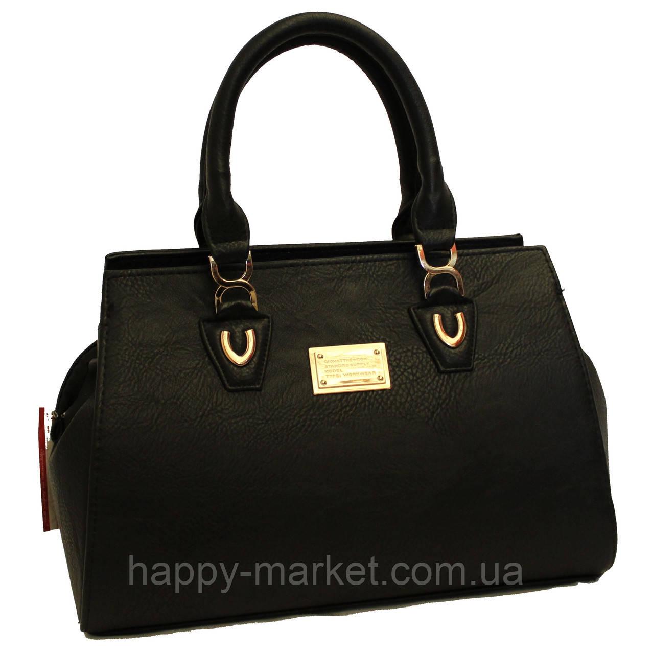 Сумка женская классическая каркасная Fashion  552802-3