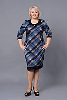 Женское платье больших размеров Аверла р 52,54,56,58