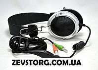 Наушники для компьютера YIHAO YH-420