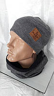 Комплект мужской (шапка и хомут) на флисе серый