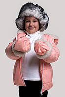 Детская зимняя куртка +варежки,нежно персиковый цвет, рост 92-122