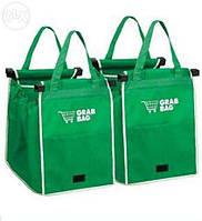 Хозяйственная сумка для покупок Grab Bag (комплект/2шт.), сумки для покупок (Грэб Бэг)