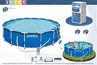 Каркасный бассейн Intex 28236 (старый арт. 54946). Круглый бассейн Интекс