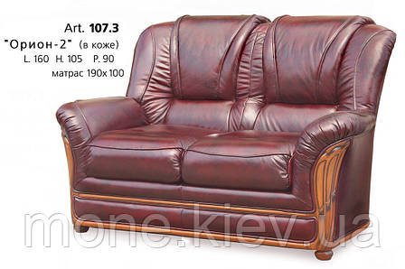 Итальянский диван Орион, фото 2