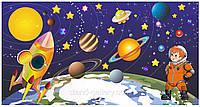 """Фотообои для детского сада """"Космос"""""""