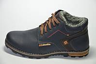 Кожаные зимние мужские ботинки Columbia размер 40,41,43