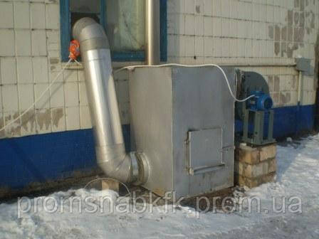 """Отопление цехов, мастерских - Компания """"ПромСнаб"""" в Кременчуге"""