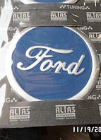 Наклейка эмблема ФОРД на колесный диск / колпак d 60 мм