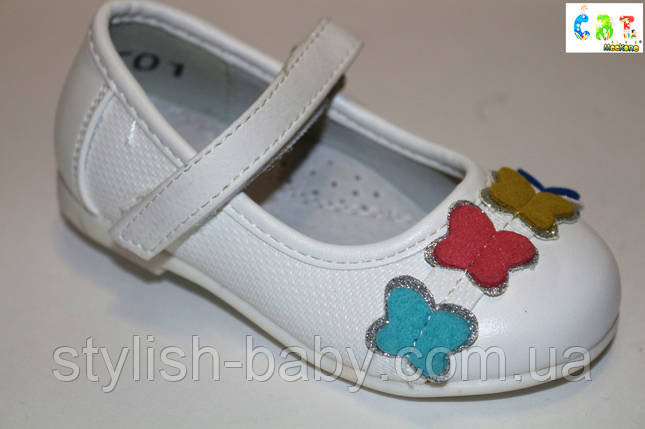 Детские туфли ТМ. Fieerini для девочек (разм. с 21 по 26), фото 2