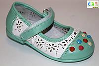 Детские туфли ТМ. Fieerini для девочек (разм. с 21 по 26)