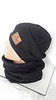 Мужской комплект (шапка и хомут) черный