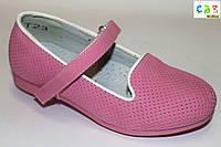 Туфли детские ТМ. Fieerini для девочек (разм. с 27 по 32)