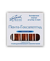 Пента-ГексаПептид 5х10мл