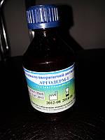 Препарат для лечения молочницы у женщин Аргодерм спрей, 30 мл