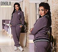 Женский тёплый Спортивный костюм стёганка Батал тёмно бежевый