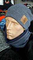 Мужской комплект (шапка и хомут) серый