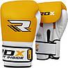 Боксерские перчатки RDX Boxing Glove BGL-T1 Gel Pro Yellow 14oz